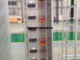 GGD低压抽屉配电柜厂家