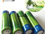 音乐花盆用1200mah锂电池