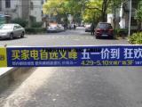上海社区道闸/道杆广告 精准投放各大中高档小区