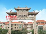 江苏农村牌坊图片样式大全及石牌坊价格