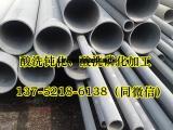 20#酸洗钢管|20#钝化无缝管|20#酸洗钝化无缝钢管