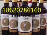 金牌高尔夫西拉嘉本纳红酒品鉴,澳洲金牌高尔夫酒价格