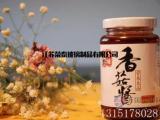 玻璃瓶香菇酱瓶仲景香菇酱专用瓶
