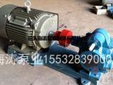厂家直销kcb齿轮泵价格实惠