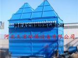 专业生产脉冲袋式除尘器高品质运行稳定-天宏环保