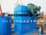反吹袋式除尘器-除尘效率高 节能环保