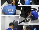 数据中心机房第三方验证测试服务