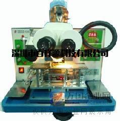 邦定机 手绑机 焊线机LED焊线机
