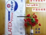 tulip泰国天然乳胶枕头护颈颈椎枕美容枕按摩枕橡胶枕头