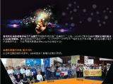 香港电子展专业正规代理+2018香港秋季电子展
