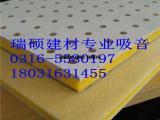 生产销售复合穿孔吸音板 硅酸钙穿孔吸音板