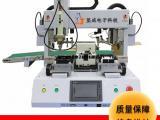 厂家直销坚成电子自动拧螺丝机802A多轴带自动移栽螺丝排列机