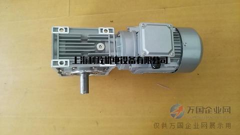 供应银色单轴输出RV063涡轮蜗杆减速电机  减速器