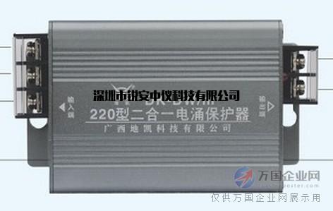 DK-DW/m 系列 安防网络监控电涌保护器