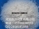 供应锅炉专用脱硫剂