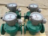 油罐车专用柴油流量表
