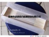厂家批发环保安全磁条出口非晶磁条兼容进口16cm