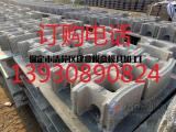 窨井模块 混凝土窨井模块