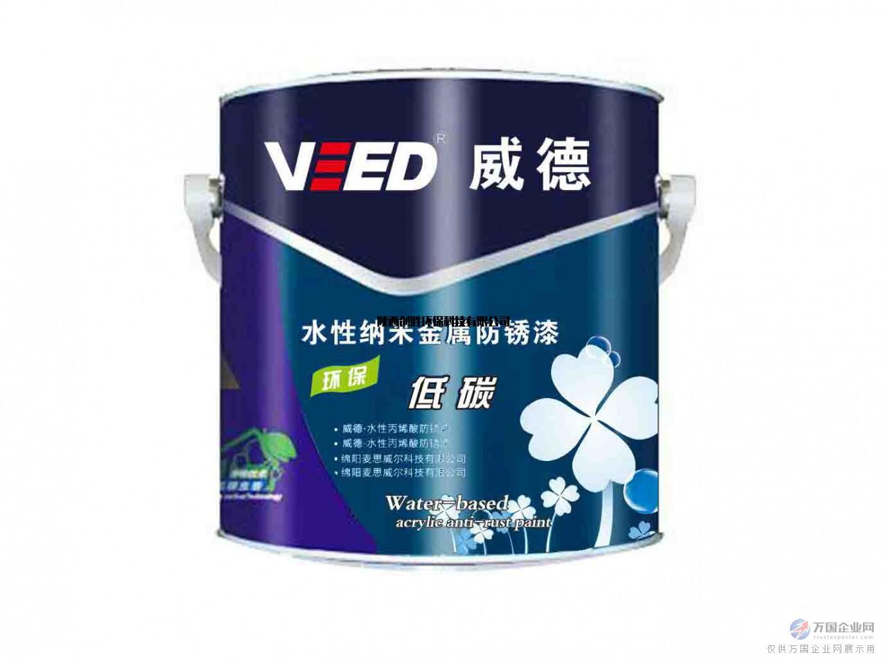 威德牌水性醇酸金属防锈漆产品具有漆膜硬度高耐水性好防锈能力强