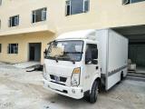 新能源货车出租 4米2货车市场价格