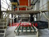 供应水泥基匀质板设备,防火匀质板设备