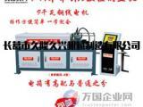 久隆建机4-14型液压调直机单牵数控