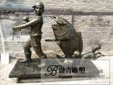 玻璃钢小孩钓大鱼雕塑渔夫渔业雕塑公园农业生态园景观小品摆件