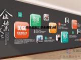 南京形象墙设计制作-南京水晶字制作-南京背景墙制作