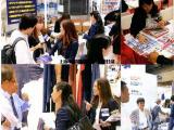 2018年日本东京家居小家电展览会/2018日本小家电展