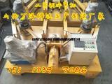 厦门隧道支护H钢冷弯机250x255H钢冷弯机