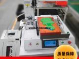 厂家直销坚成电子自动锁螺丝机801智能定位校验自动拧螺丝机