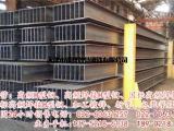 高频焊接H型钢 生产厂家
