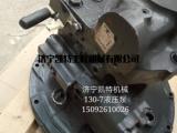 小松挖掘机配件  小松挖掘机液压泵
