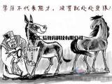 提升学历的作用-南京仁信教育