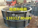 混凝土收水井模具尺寸规格