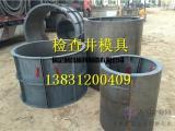 水泥下水井模具尺寸规格