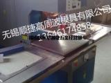 低价转让二手高周波机器 高周波塑胶熔接机