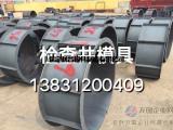 圆形井圈模具尺寸规格