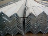 生产Q420B角钢厂家