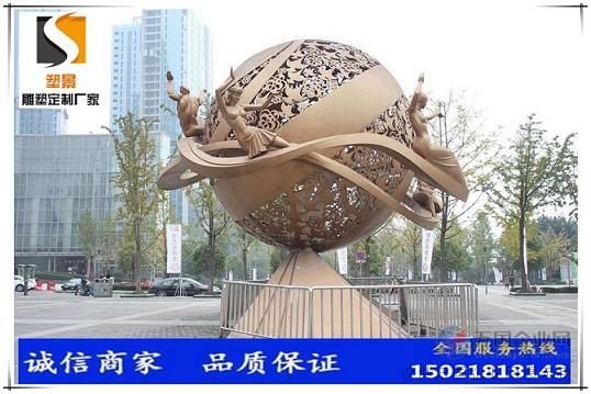 上海塑景雕塑艺术有限公司是由一群充满朝气和活力的青年艺术家共同创办的雕塑及设计公司,公司专业从事于不锈钢雕塑、玻璃钢雕塑、城市雕塑,景观雕塑,标志姓雕塑,企业雕塑,商业雕塑,校园雕塑,不锈钢拉丝雕塑,雕塑艺术品,仿铜铸铜锻铜雕塑,树脂雕塑,玻璃钢雕塑,泡沫雕塑,石雕龙雕,玻璃钢彩绘雕塑,园林造景雕塑,学校主题雕塑,肖像人物雕塑,建材建筑装饰雕塑,大型雕塑,家居室内雕塑,展示道具雕塑等产品的整体设计规划、制作、销售和安装高效服务。