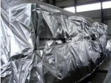 大型铝箔立体袋立体包装袋方底机械袋可按需求定制