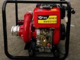 国标4寸柴油机排污泵高压远扬程