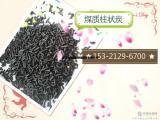 北京【空气净化炭】厂家