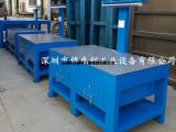 省模工作台-铸铁省模平台-45#钢板省模工作台可订做