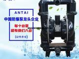 供应砂磨机配套隔膜泵