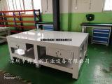 东莞审模台,广州模具装配台,中山钢板飞模台,佛山钳工桌