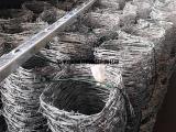 热镀锌刀片刺绳   刺丝滚笼   防护栅栏