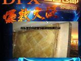 洁净抗菌装饰面板|环保吸音冰火板