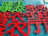 南京广告公司-南京广告设计公司-南京广告制作公司