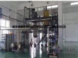 废油(燃料油 毛油)蒸馏设备,油品净化设备